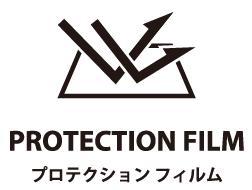 プロテクションフィルム